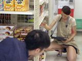 Milf Japanese Employee Forgot To Wear Her Underwear And Customer Saw Her Beautiful Pussy And Get Horny